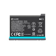 Insta360 One X2 原廠電池-1420mAh經濟款