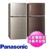 【Panasonic 國際牌】650L雙門變頻環保電冰箱(NR-B659TG-N/NR-B659TG-T)