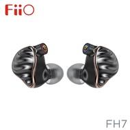[免運公司貨]Fiio FH7 一圈四鐵五單元MMCX單晶銅鍍銀 可換線 耳機
