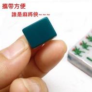 Mahjong Set Mahjong Mini Mahjong Travel Mahjong Small Mahjong Ruler+dice