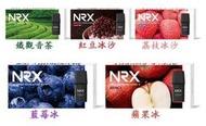 現貨秒發 10送1 尼威三代煙彈 NRX AIR 3.0 NRX 三代煙彈 一盒4入 主機 NRX3 非悅刻 sp2s