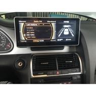 奧迪 Audi A4L Q7 Android 安卓版 專用型觸控螢幕主機 導航/USB/GPS/藍芽電話/倒車顯影