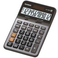 【破盤價】CASIO 卡西歐 AX-120B 商用12位元計算機 /台 ( AX-120S 更新 )