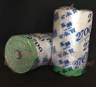 養生膠帶 2700mm*25Y 新品 遮蔽膠帶 防噴藥 防汙膠帶 油漆 噴漆膠帶 防塵膠帶 自黏遮蔽膜
