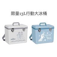 7-11 冰雪奇緣13L行動大冰桶 (姐妹款)