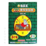 黏鼠王尚介黏黏鼠板-大-2入×6組