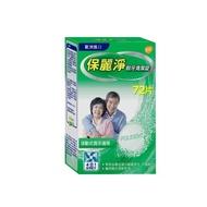 【保麗淨】假牙清潔錠 99.9%殺菌力* 假牙乾淨又清新(72錠)