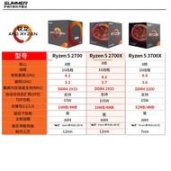 重磅現貨電腦電腦配件AMD R7 3800X 搭微星X570  CPU主板套裝 Ryzen 銳龍 7nm處理器