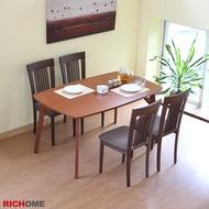 RICHOME TA314 CH1020 阿瑟實木餐桌椅組(一桌四椅)-2色 餐桌 餐桌椅  brunch 一桌四椅