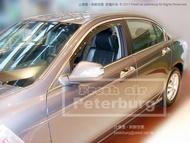 [晴雨窗] [崁入式]比德堡嵌入式晴雨窗 本田HONDA New Accord K13 2008年起專用