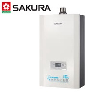 【促銷】SAKURA櫻花16公升渦輪增壓智能恆溫熱水器DH1693/DH-1693E/DH1693E 含運送