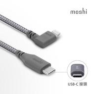 【moshi】Integra USB-C to Lightning 90度彎頭耐用充電/傳輸編織線 1.5 m