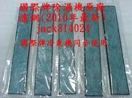 (((便宜在這裡)))★LC電器★Panasonic原廠(4合1清淨濾網)可適用於冷氣、除濕機~F-Y180BW、F-Y130BW、F-Y138BW、F-Y188BW(四合一)