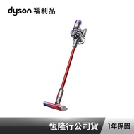 Dyson V8 slim fluffy+ 輕量無線吸塵器 公司貨福利品 1年保固