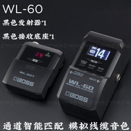 taitai3熱銷琦材BOSS WL-60 WL-20L WL-50 吉他無線連接發射接收器鍵盤電吹管