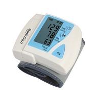 microlife百略醫學電子血壓計手腕型 BP3BU1-3 專品藥局【2011534】
