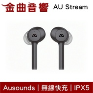 Ausounds AU Stream 質感灰 真無線 防水 通話 降噪 藍牙 耳機 | 金曲音響