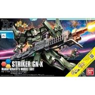 【鋼普拉】現貨 BANDAI 模型 鋼彈創鬥者2 HGBF 1/144 #065 打擊型 GN-X 00 強襲者型 鋼彈