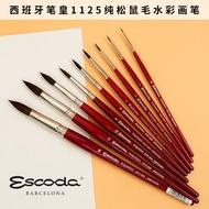 Spanish ESCODA pen king Aquario pure squirrel hair round head watercolor brush 1125
