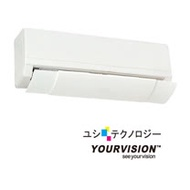 (居家安裝輕巧版)冷氣 空調 出風口可伸縮擋風板 導風板 擋板