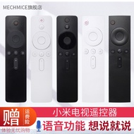 #全場秒殺%適用于小米電視機小米盒子紅外藍牙語音遙控器1234代白色盒子mini