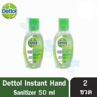 Dettol Instant Hand Soap Sanitizer เดทตอล เจลล้างมืออนามัย (50 มล.) [2 ขวด]