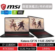 msi 微星 Katana GF76 11UE 226TW 電競筆電 i7/16G/512GB/RTX3060