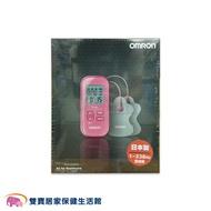 【來電享優惠】omron歐姆龍 低週波治療器 HV-F021 (附貼片) 低週波電療器 低周波 粉色  HVF021