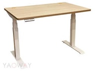 電動升降桌 MyWayDesk 三節式 120x80