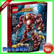 【玩具】樂高 76105 LEGO 拼裝積木玩具 鋼鐵俠系列 反浩克裝甲Hulkbuster
