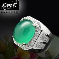 【KMK天然寶石】11克拉(南非辛巴威天然綠玉髓-男戒)