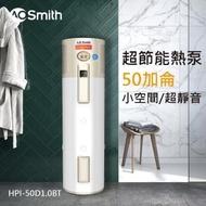【買就送掃地機-A.O.Smith 美國AO史密斯】美國百年品牌 50加侖超節能熱泵熱水器 省電又省錢(美國AO史密斯 H