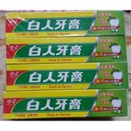 【特價出清】白人牙膏 中號 65g