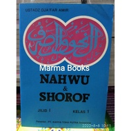 Nahwu and Shorof Jld 1- 6 / Nahwu Shorof Jld 1 - 6