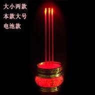 順水佛具/LED電子香爐蠟燭燈 電池款式無煙蠟燭燈供佛香爐佛具電池供電供燈