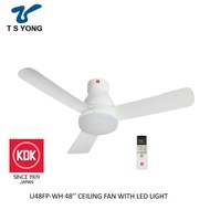KDK U48FP-WH 48'' Ceiling fan with led light