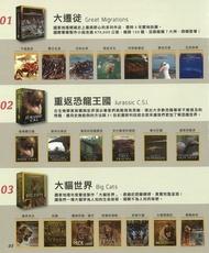 國家地理頻道125週年知識博物館 (藍光DVD) (免運費)