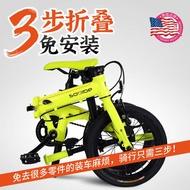 basikal lipat folding bike ♣Book than children's bicycle training wheels universal 3-12 years old children foldable bicy