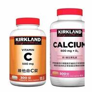 [COSCO代購] W126180 Kirkland Signature 科克蘭 鈣+維生素D3錠 500錠 & 維他命C錠 300錠