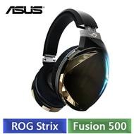 (福利品) ASUS ROG Strix Fusion 500 7.1聲道 HiFi 電競耳機
