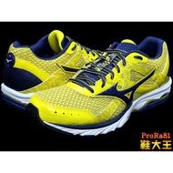 鞋大王Mizuno J1GR-151779 黃色 ELEVATION 2 大波浪片慢跑鞋【特價出清,免運費】477M