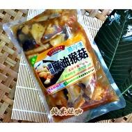 【快素灶咖】御品-麻油猴頭菇/680g/固形物400g/蛋素/冷凍