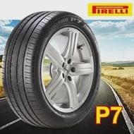 倍耐力 P7 215/55R17 輪胎 PIRELLI