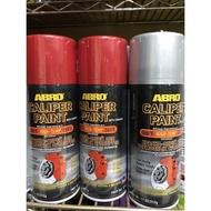 新款 美國ABRO 耐熱卡鉗噴漆 耐熱260度C  卡鉗 輪圈 避震噴漆 紅色 銀色