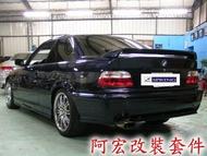 阿宏改裝部品 E.SPRING BMW E36 6缸短彈簧