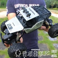 遙控車超大合金越野四驅車充電動遙控汽車男孩高速大腳攀爬賽車兒童玩具LX爾碩數位