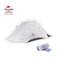 NatureHike Thailand Could Up Wing 2 Man Tent