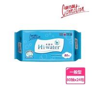 ★★【康乃馨】Hi-Water 水濕巾80片x24包/箱