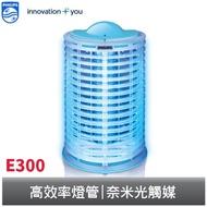 PHILIPS 光觸媒電擊式15W安心捕蚊燈 E300 飛利浦 (全店刷卡免運)