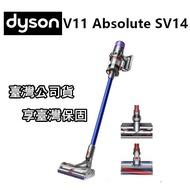 台灣公司貨 Dyson V11 absolute 吸頭 頂規 無線 吸塵器 【DYS008】